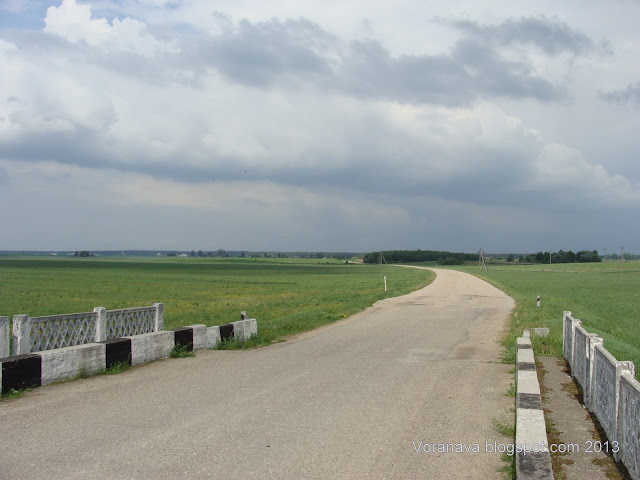Вороновский район