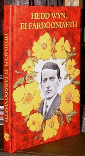 ei farddoniaeth , hedd wyn front cover detail, published by merilang press