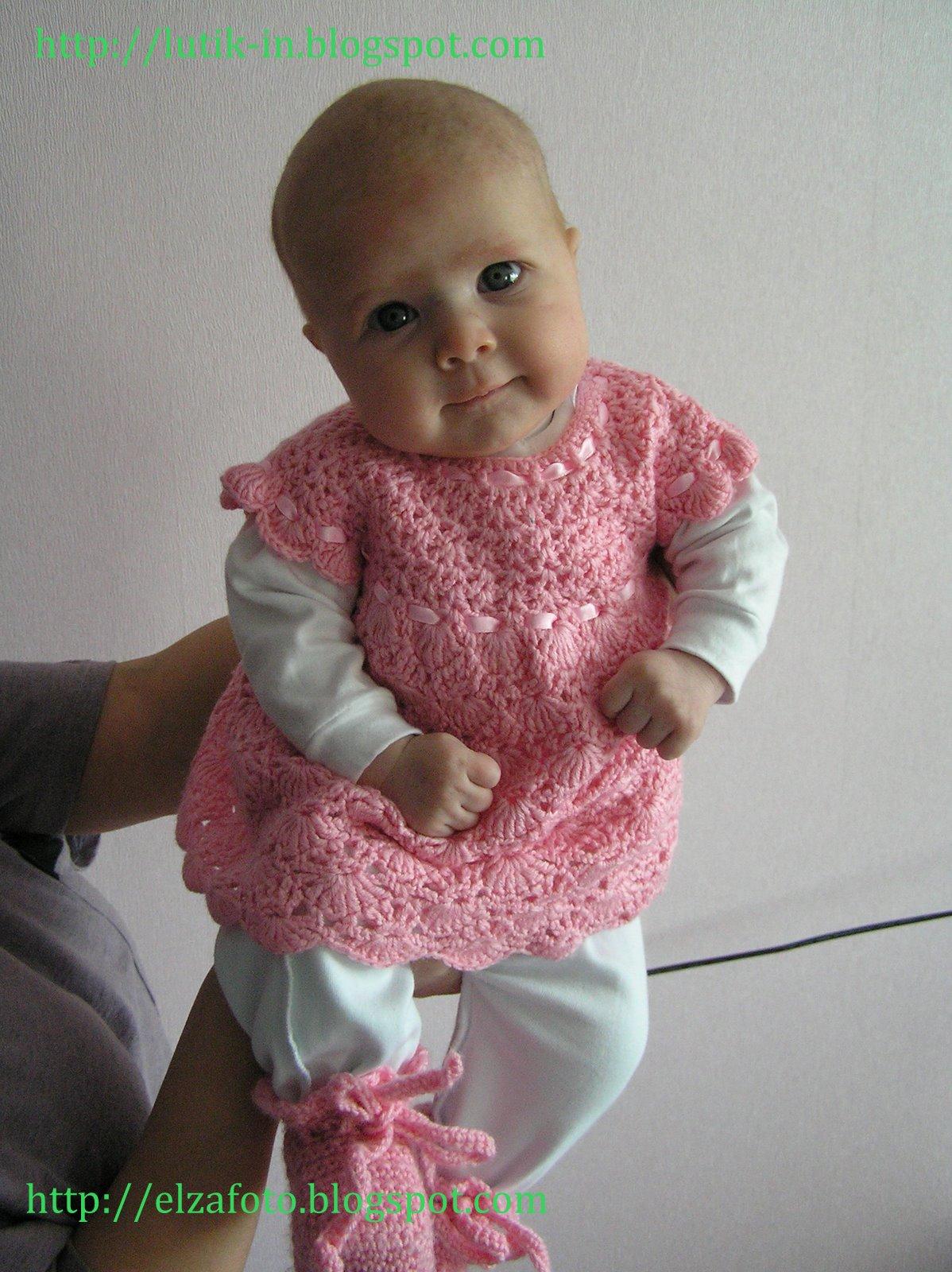 Фото малышек в пушистых юбочках 28 фотография
