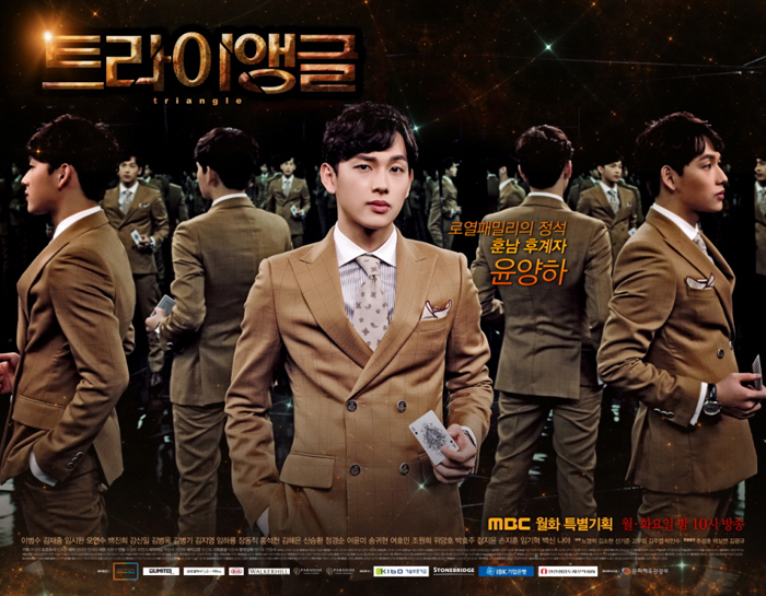 Children of Empire Siwan
