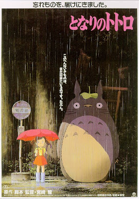 Watch My Neighbor Totoro 1988 BRRip Japanese Movie Online | My Neighbor Totoro 1988 Japanese Movie Poster