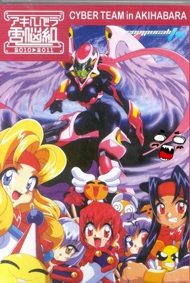 Cyber Team in Akihabara Serie Anime Completa