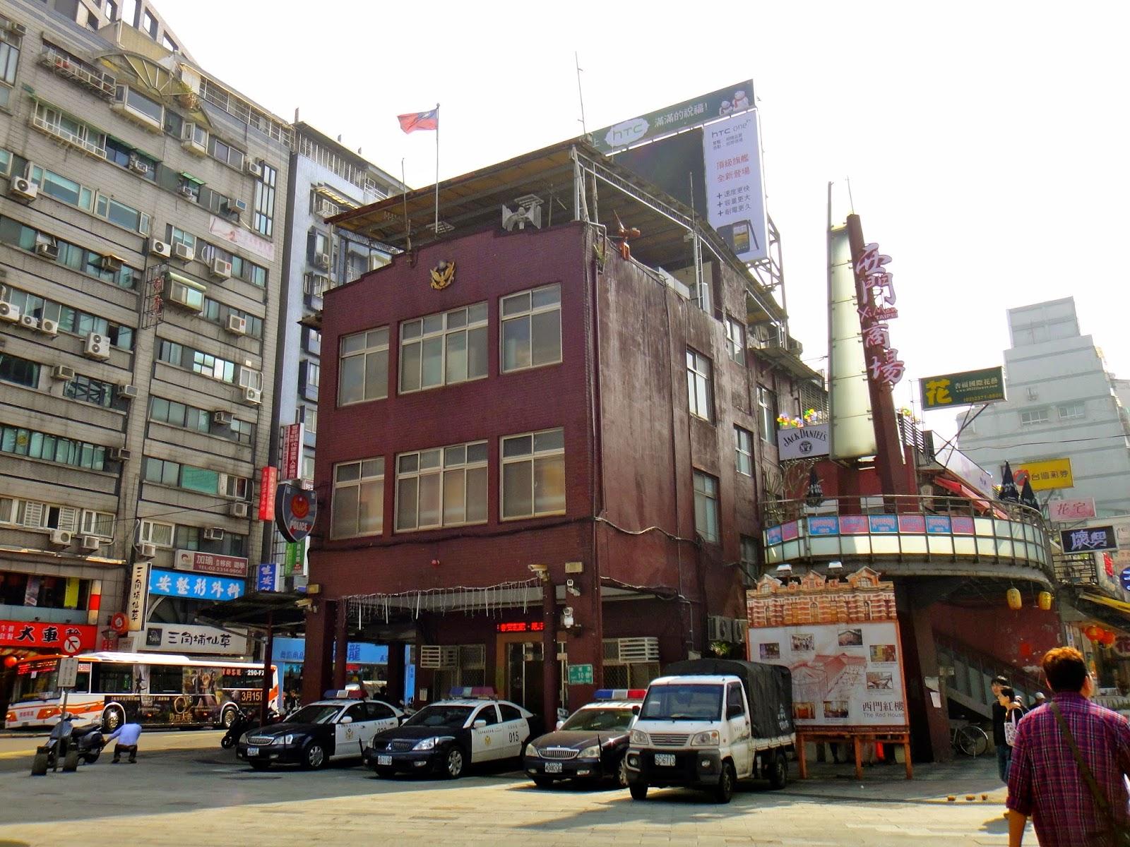 Ximen Police Station Taipei Taiwan