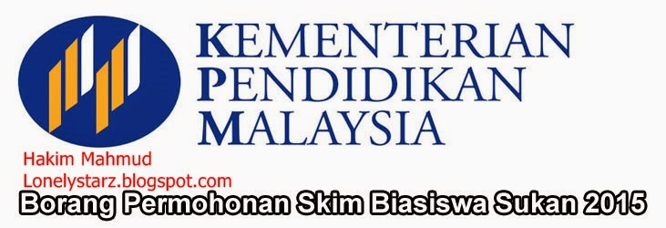 Borang Permohonan Skim Biasiswa Sukan 2015 KPM