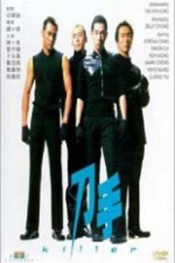 Killer (2000)