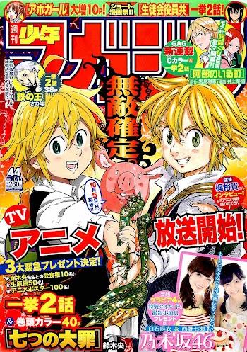 Shonen Magazine 2014-44