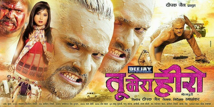 Khesari Lal Yadav 'Tu Mera Hero' Grand opening in mumbai