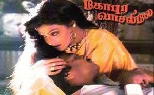 Watch Gopura Vasalile (1991) Tamil Movie Online