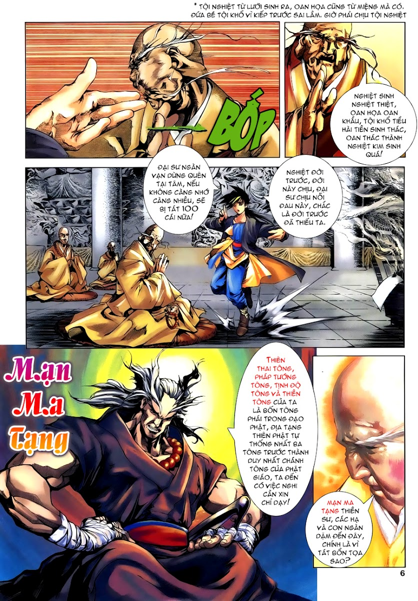 Lục Đạo Thiên Thư chap 1 - Trang 5