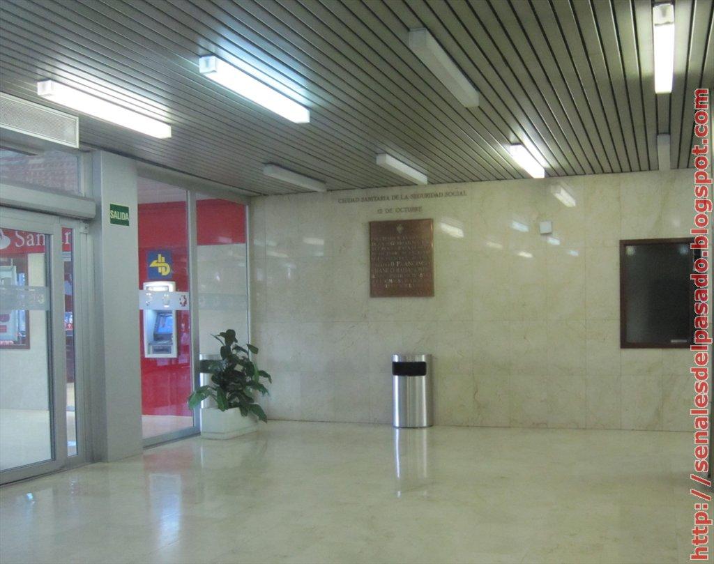 12 octubre hospital:
