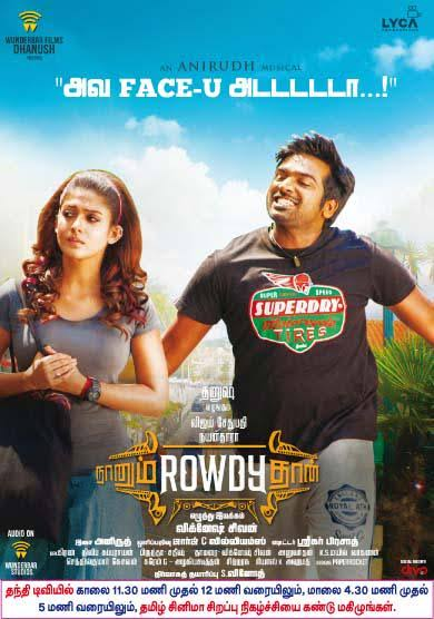 Naanum Rowdy Dhaan video songs download.