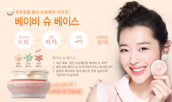 fx+sulli+krystal+etude+%289%29 More of f(x) Krystal and Sullis promotional pictures for Etude House