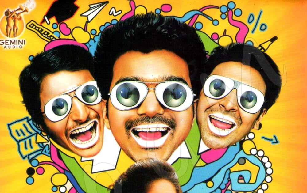 Image Result For Aalaap Movie Download