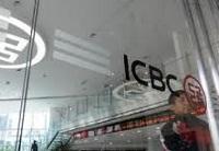 Bank ICBC - Jakarta, Bali, Balikpapan, Makassar
