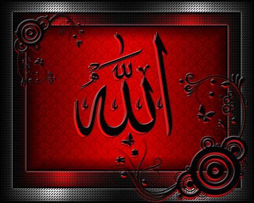 [Resim: Allah-Yazili-islami-resim-160620142234-V1.png]