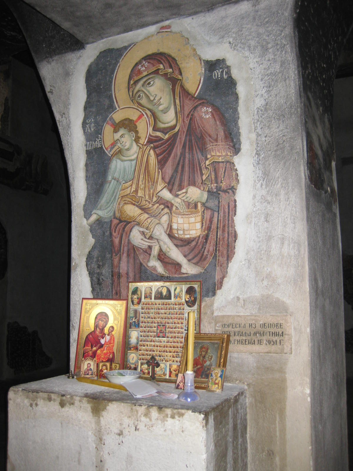 Fresco on a pillar inside the church with an offering tray and icons. Church of Our Lady of Ljevis,  Serbia dans immagini sacre