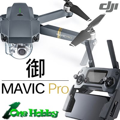 大疆DJI 御 Mavic Pro