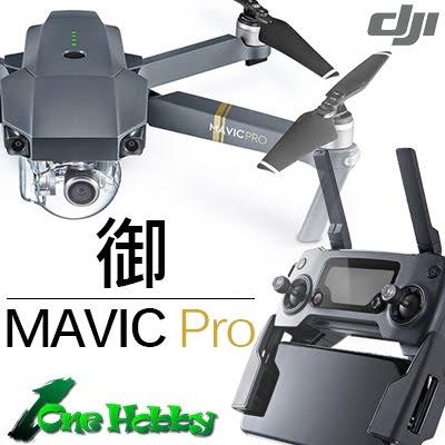 大疆DJI 御 Mavic Pro