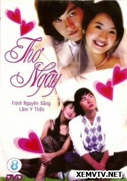 Thơ Ngây 1 - It Started With A Kiss