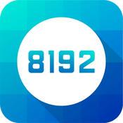 8192 Puzzle Game