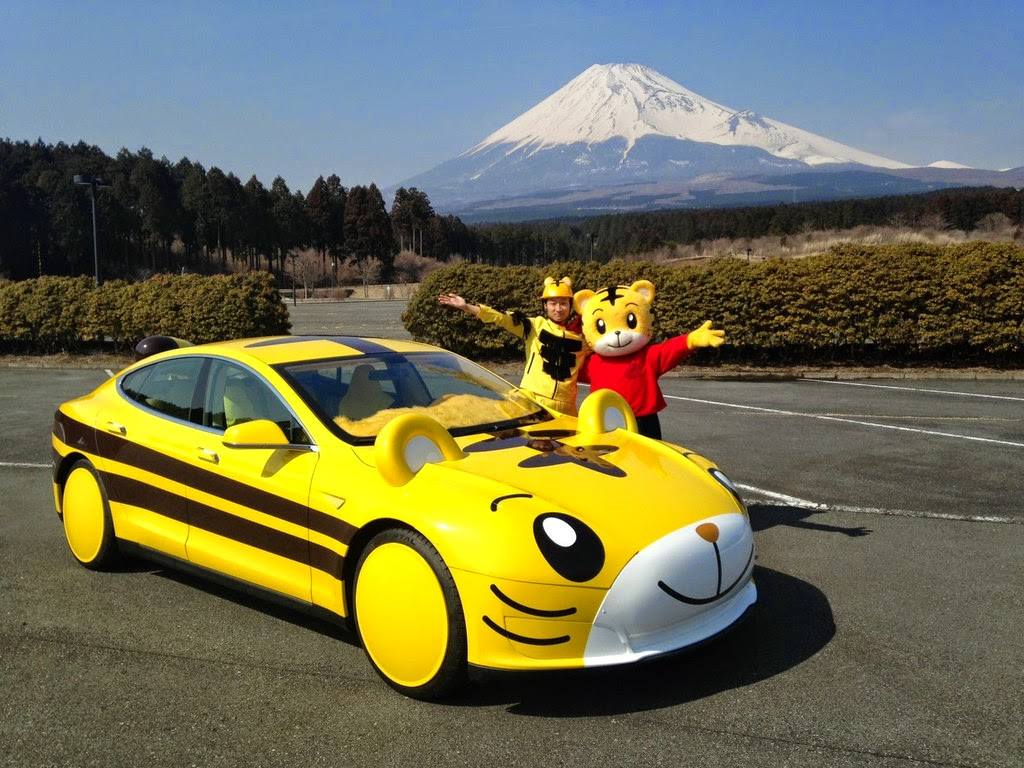 "A Strange Tesla ""Kawaii"" Tiger Japan"