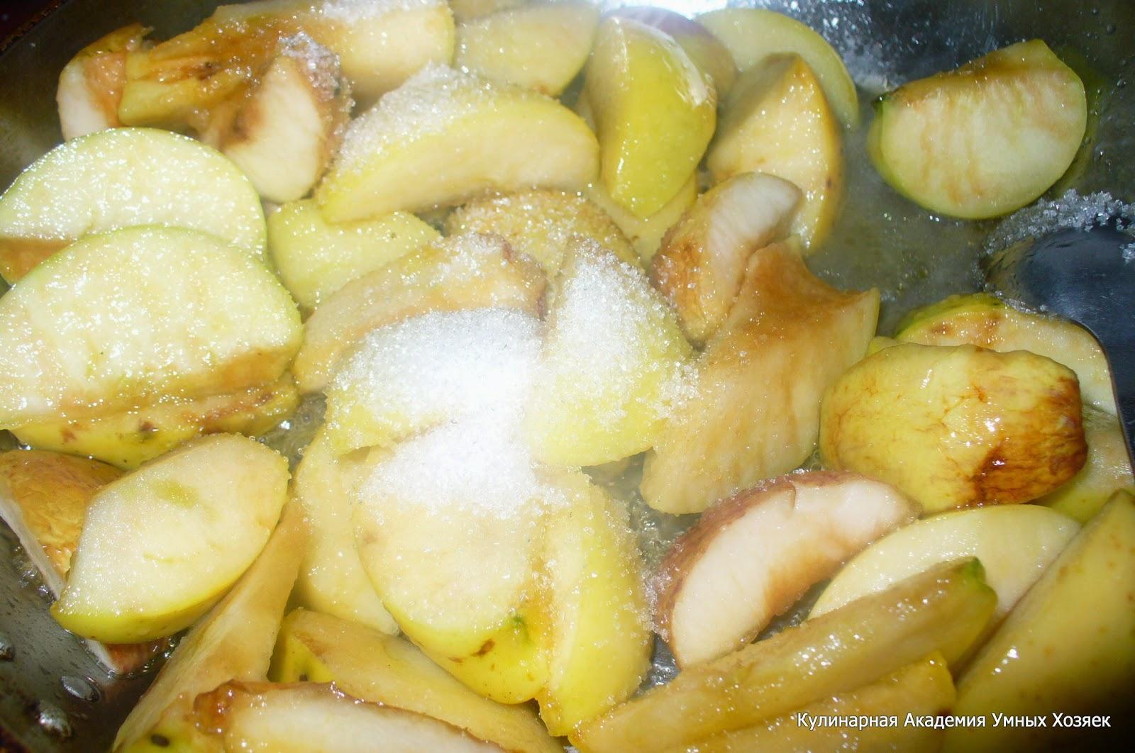 яблоки в карамели готовые