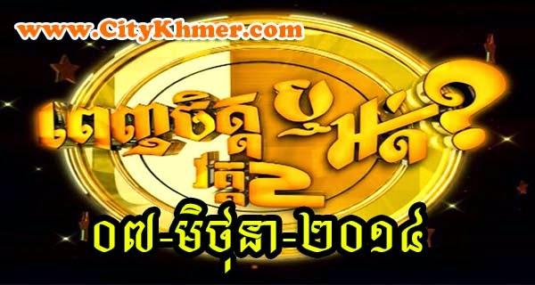 MyTV Penh Chet Ort 07-06-2014