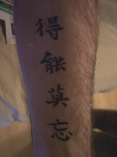 Тату иероглиф на ноге у мужчин