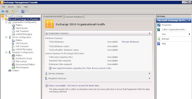 EMC o Exchange Management Console 2010