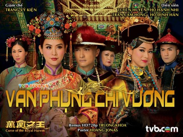 Hình ảnh phim Vạn Phụng Chi Vương