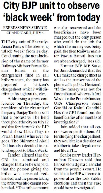 Former BJP MP Satya Pal Jain demanded that the CBI make the chargesheet as well as the transcripts of the phone calls public.