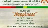 8th Hatyai Internatioanl Marathon 2014