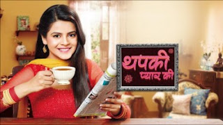 Thapki Pyar Ki 12th September 2015