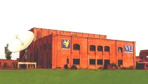 Virtual University of Pakistan, VU