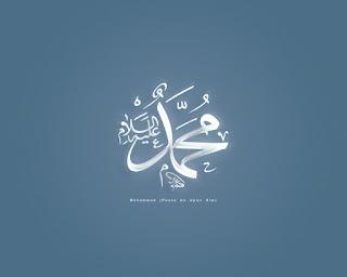 Koleksi Wallpaper Indah Muhammad Rasulullah