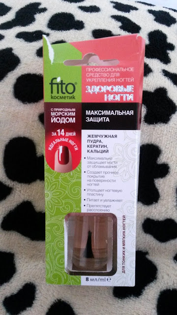 kosmetyki-ekologiczne-sklep.com.pl -------> Odżywka wzmacniająca paznokcie z jodem Fitokosmetik