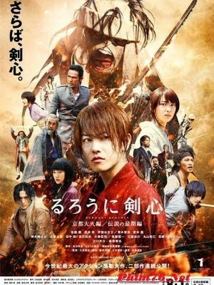 Phim Đại Hỏa Kyoto