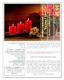 Revista Nº 39 - Año VII - NOVIEMBRE-DICIEMBRE 2016