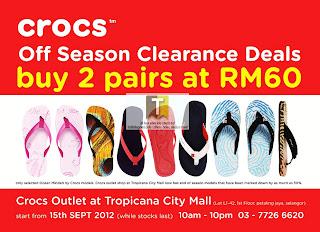 CROCS Off Season Clearance Deals 2012