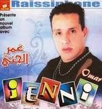Omar Jenni-3awd Taani