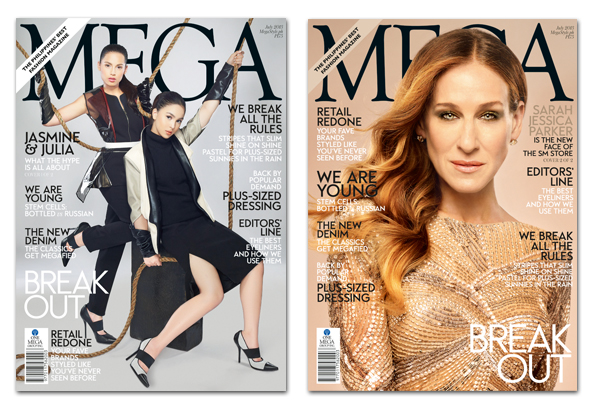 Julia Barretto, Jasmine Curtis-Smith and Sarah Jessica Parker on Mega July 2013 Cover
