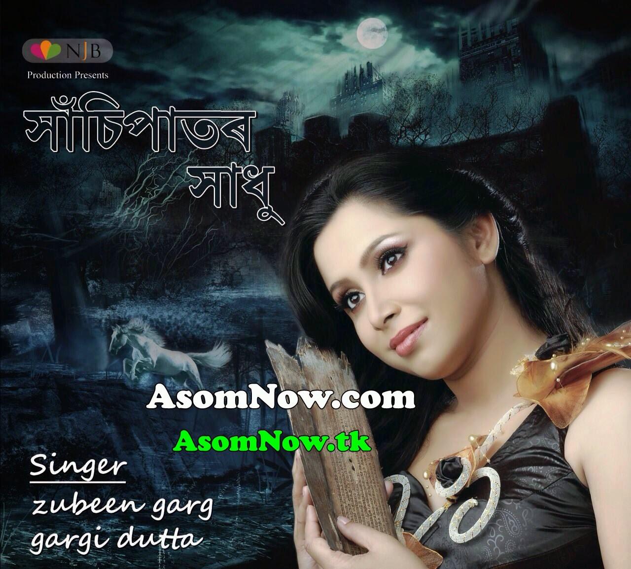 Latest Hit Assamese Songs