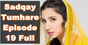 Sadqay Tumhare Episode 19 Full