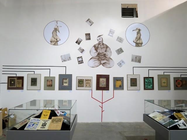 Фрагмент экспозиции книжной графики
