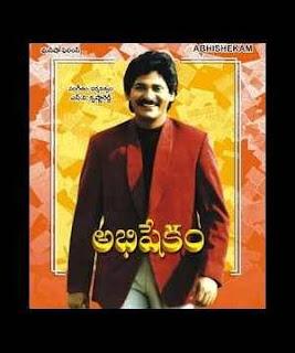 Abhishekam (1998)