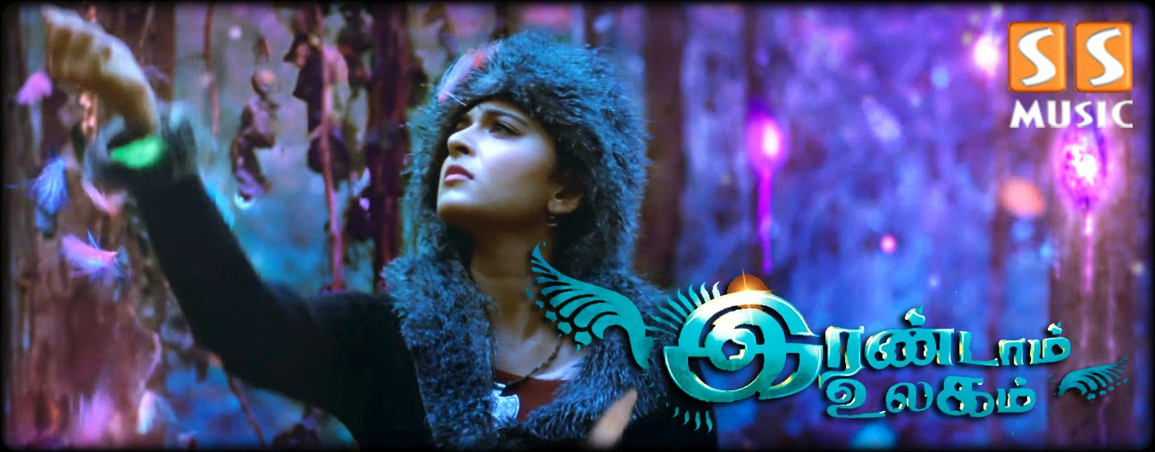 Watch Irandam Ulagam (2013) Full Video Songs Promo 1080p Full HD Watch Online For Free Download