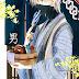 Mistério resolvido - Rosto de Hatake Kakashi revelado
