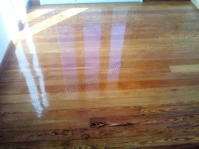 Συντήρηση ξύλινων δαπέδων Πιτς πάιν
