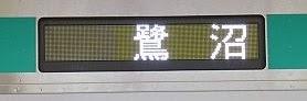 東京メトロ半蔵門線 東急田園都市線直通 鷺沼行き3 東急5000系側面