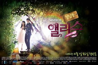Drama Korea Terbaru Cheongdamdong Alice